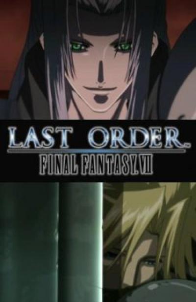 Смотреть аниме Последняя Фантазия: Последний Приказ VII онлайн бесплатно